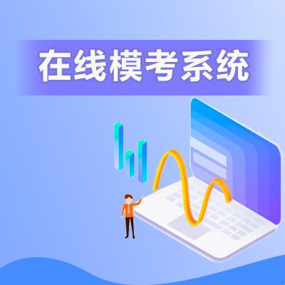 中国近现代史纲要课程题库