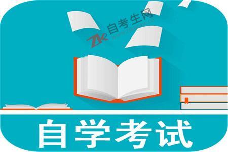 陕西省自考报名时间_2019年10月安徽自考补报名时间-自考生网