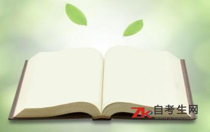 河南自考本科助学专业是什么?为什么选择助学专业
