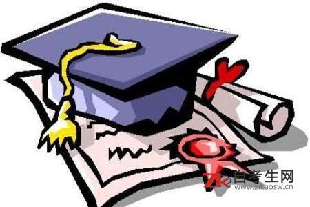 广西民族大学自学考试学位申请的条件有哪些?