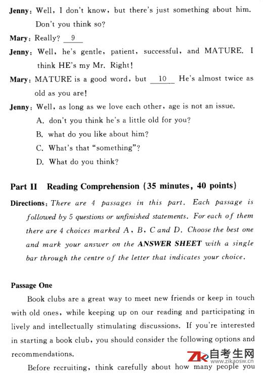 湖南成人学位英语考试样题及答案
