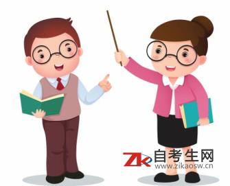 2020年4月浙江宁波市自考考试时间