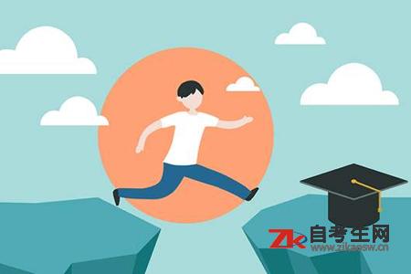 2020年4月湖南自考有哪些院校主考090101农学专业
