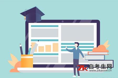 2020年4月杭州电子科技大学自考什么时候考试