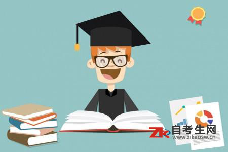 重庆渝北区4月自考什么时候报名?