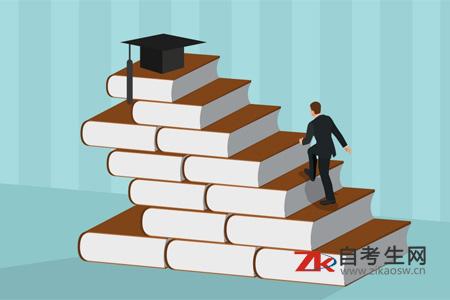 2020年4月海南科技职业学院自考报名费用