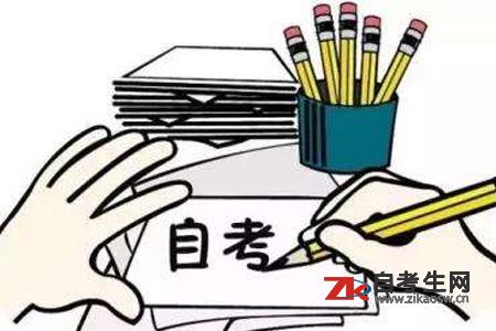 2020年4月甘肃自考报名时间已公布