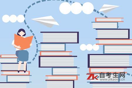 满足什么条件可以免考西藏自考英语二课程