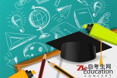 2020年10月湖南大学自考报名开始了吗?报名费是多少