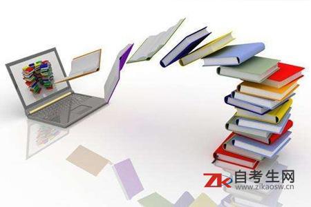 天津科技大学自考书是不是正版?为什么没有电子版的书?