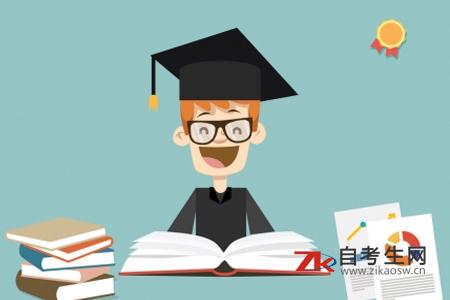 2020年上半年同济大学自考考试时间8月1-2日,8-9日