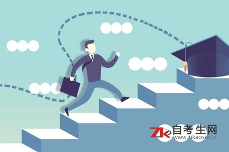 9月3日开始报名2020年10月甘肃平凉市自考!