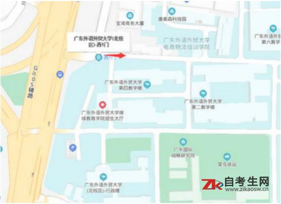 2020年下半年广东外语外贸大学自考实践考核时间