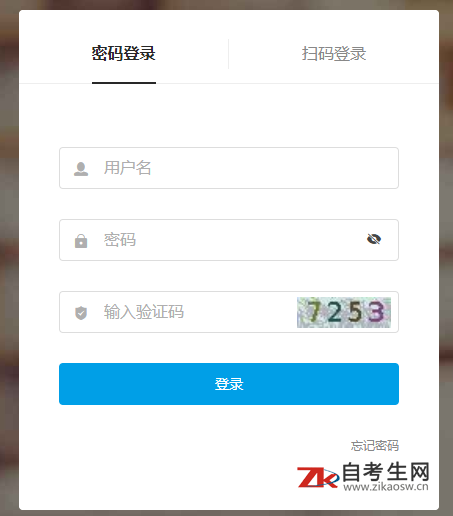 辽宁高校联盟2021年5月学位英语考试报名费用