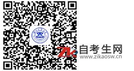 2021年下半年浙江工业大学自考实践缴费须知