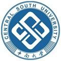 中南大学自考