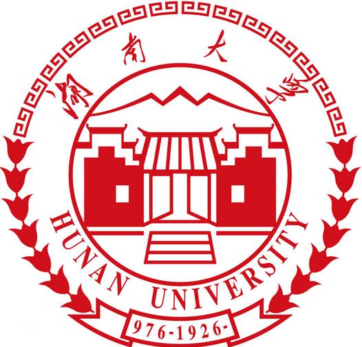 湖南大学自考