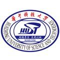华中科技大学自考