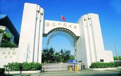 华东师范大学自考