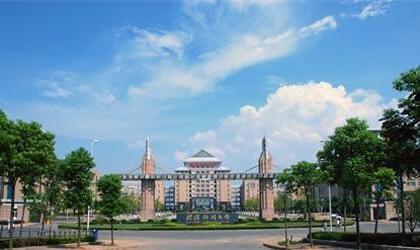 武汉科技大学自考