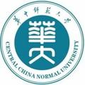 华中师范大学自考