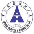 中南财经政法大学自考
