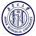 内蒙古大学自考