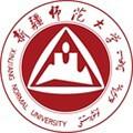 新疆师范大学自考