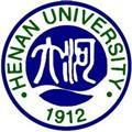 河南大学自考