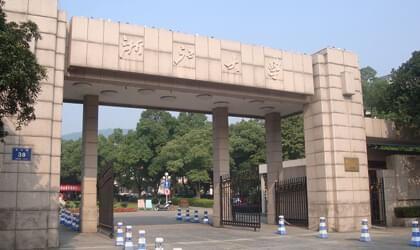浙江大学自考