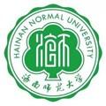 海南师范大学自考