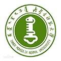 内蒙古师范大学自考