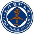 天津医科大学自考