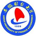 安徽财经大学自考