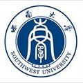 西南大学自考