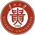 贵州大学自考