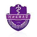 河北医科大学自考