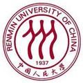 中国人民大学自考
