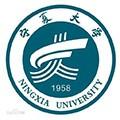 宁夏大学自考