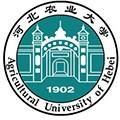 河北农业大学自考