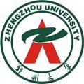郑州大学自考