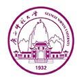 广西师范大学自考