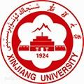 新疆大学自考