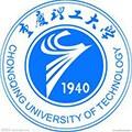 重庆理工大学自考