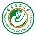 福建农林大学自考