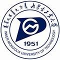 内蒙古工业大学自考