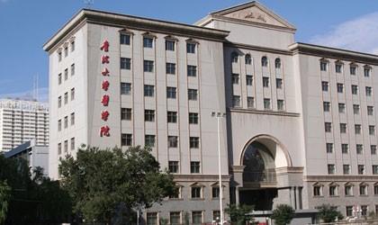 青海大学医学院