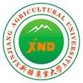 新疆农业大学自考