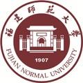 福建师范大学自考