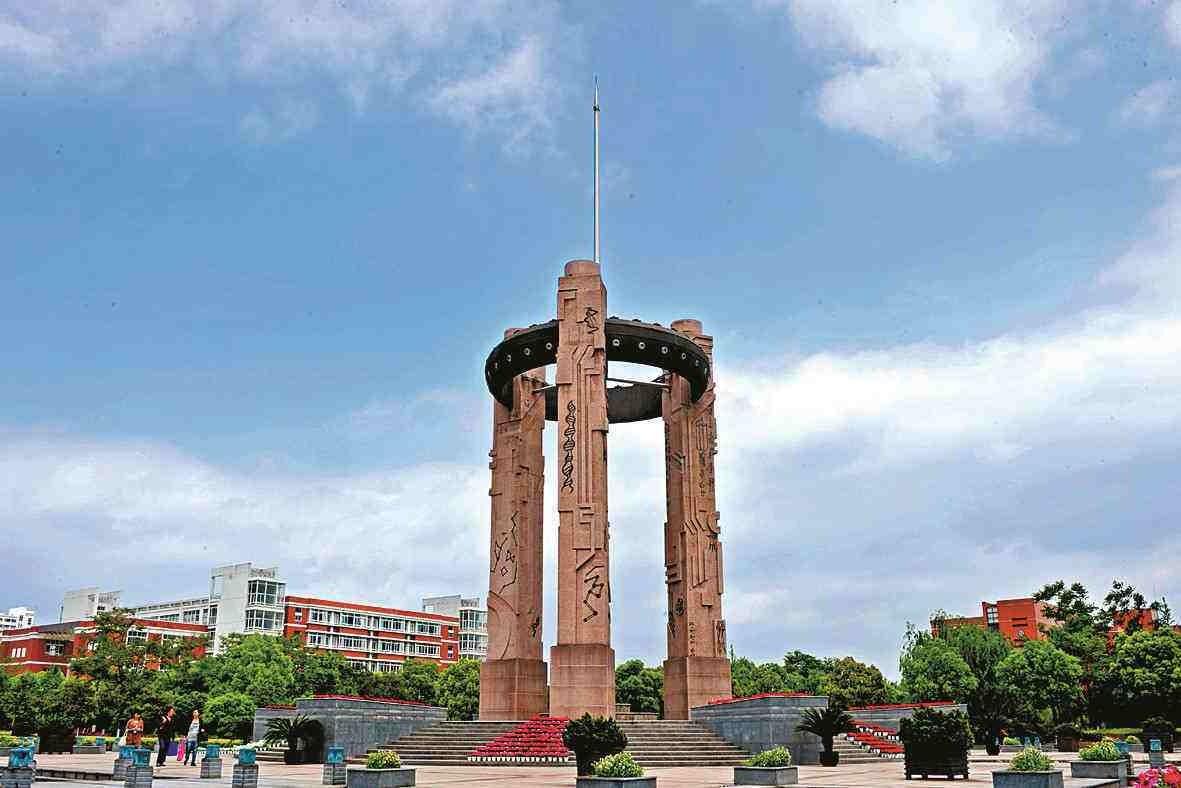 杭州电子科技大学自考